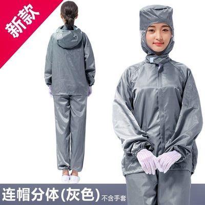 分体岩棉防护服  玻璃丝棉 纤维防尘 岩棉服  工作服 透气岩棉。