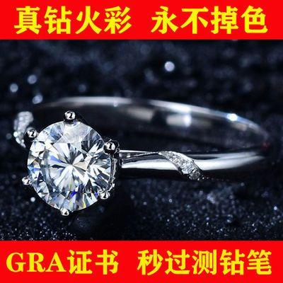 GRA国际证书钻戒女潮钻石戒指正品1克莫桑钻 TP950 可免费刻字