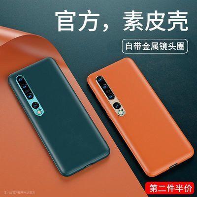 小米10pro手机壳真皮小米10保护壳素皮版头层牛皮质全包防摔硅胶