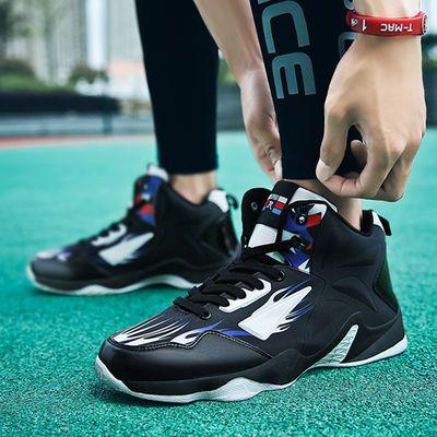 新款篮球鞋男高帮防滑耐磨球鞋男学生初中运动鞋子男士透气跑步鞋