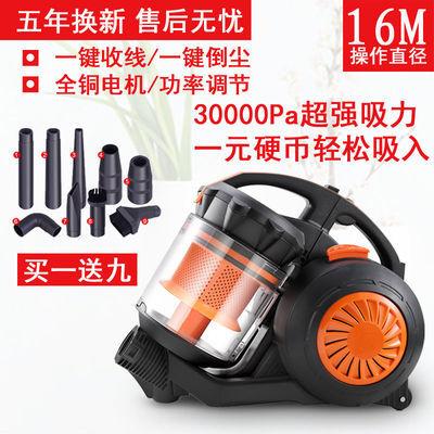 德国全铜芯2000W吸尘器家用大功率强力大吸力除螨小型卧式吸尘器