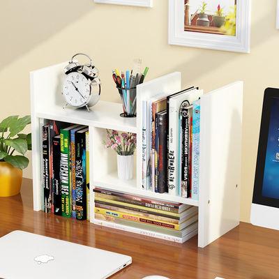 书架简易桌上置物架简约现代学生用宿舍小书柜儿童收纳办公书桌面
