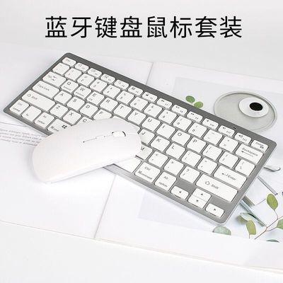 无线蓝牙键盘鼠标套装华为m6手机平板笔记本电脑ipad通用静音鼠标