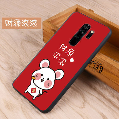 红米note8手机壳Redmi Note8 Pro保护套手机胶套磨砂防摔外壳个性
