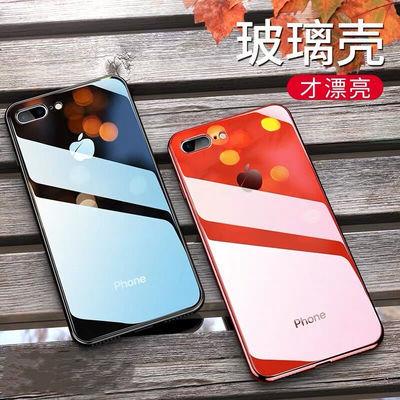 苹果6plus手机壳iphone6u002F7plusu002F8pu002Fx手机壳xsmax玻璃