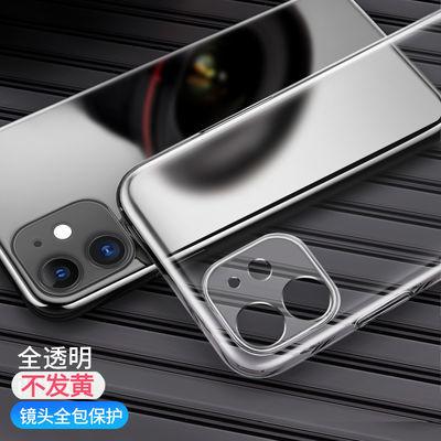苹果11手机壳透明iPhone7plus硅胶套xsmax防摔8超薄xr全包6s套软p