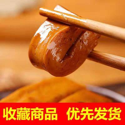 【特价50包】四川特产豆干零食麻辣豆腐干休闲小吃批发零食大礼包【4月14日发完】