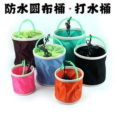 防水布桶打水桶钓鱼折叠桶圆形小水桶盛水桶