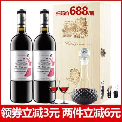 法国进口红酒4度甜红葡萄酒整箱750ml过节送礼喜酒两瓶多规格可选
