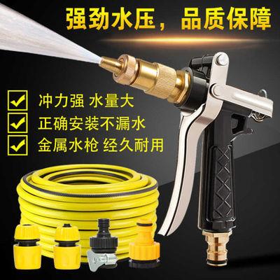 高压洗车水枪家用水管套装压力浇花工具冲刷抢神器强软管机汽喷头
