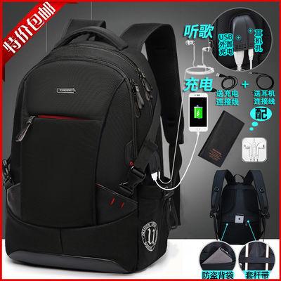 双肩包男学生书包男潮流韩版大容量旅行商务电脑包时尚休闲背包男
