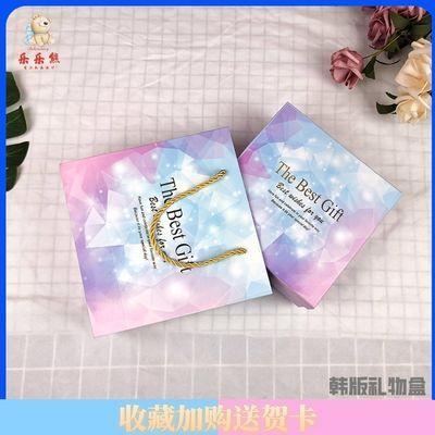 礼物盒礼品盒空盒ins风精美高档定制韩版创意情人节生日礼物礼盒