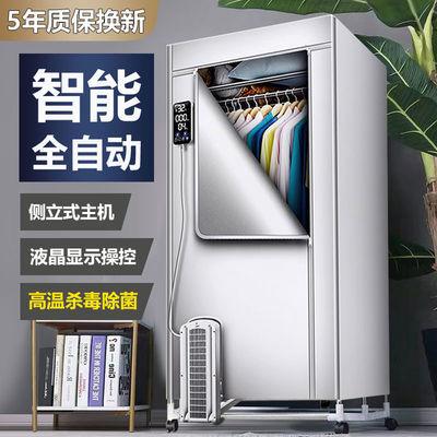 烘干机家用干衣机大容量可折叠婴儿风干器大功率速干衣智能烤衣柜