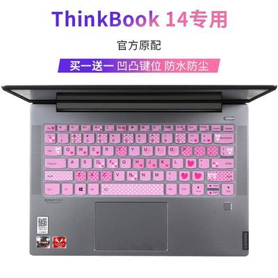 适用联想ThinkBook 14寸i5-10210U笔记本电脑键盘保护膜防尘垫贴