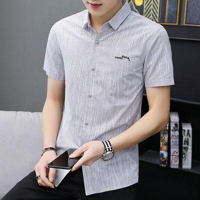短袖衬衫男士夏季修身纯色青年商务休闲寸衫薄款宽松韩版潮流衬衣