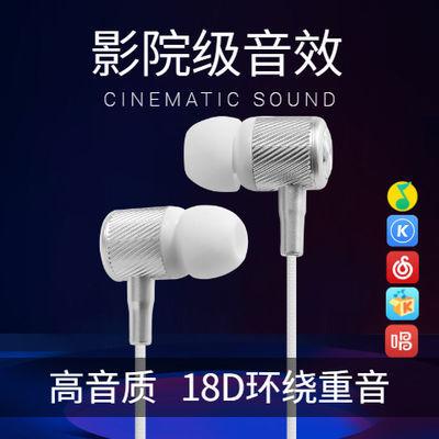 耳机适用oppo华为vivo小米苹果带麦K歌可爱入耳式耳塞通用手机