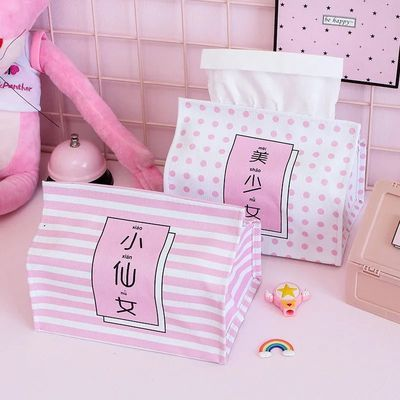 创意可折叠多功能PU皮革ins纸巾盒北欧客厅车载可爱少女纸巾抽套