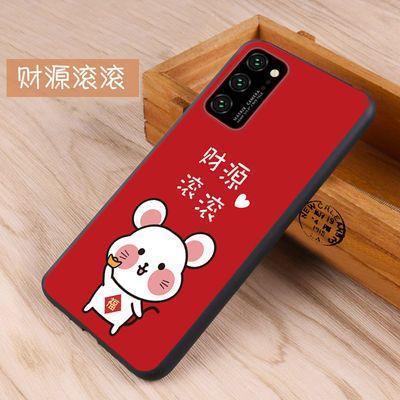 华为荣耀v30手机壳v30pro保护套HonorV30软壳OXF-AN10/AN00保护壳