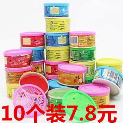 H103 室内空气清新剂家用固体芳香剂固体清新剂厕所除臭去味剂