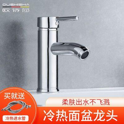 304不锈钢水龙头卫生间洗手洗脸盆冷热台盆龙头加高单冷面盆家用