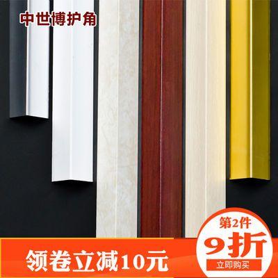 2cm护墙角护角条墙护角保护条儿童防撞条金属直角免打孔铝合金