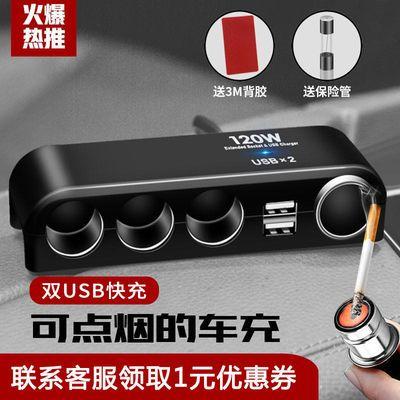 现代点烟器一拖三多功能插头汽车用插座一拖二带usb车载充电器