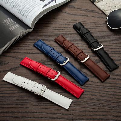 手表带真皮针扣男女皮带配件通用表链20mm代用天梭卡西欧浪琴dw