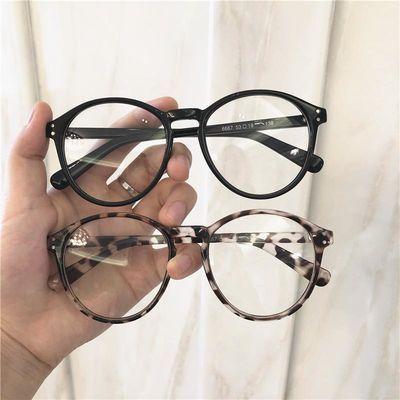 复古ins超轻磨砂黑色大框眼镜女圆脸显瘦韩版近视眼镜框架学生潮