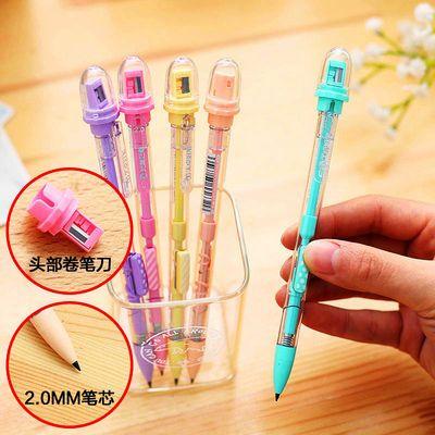 笔刀[8支笔+8盒芯】中小学生2.0mm活动铅笔天卓01800自动铅笔带卷