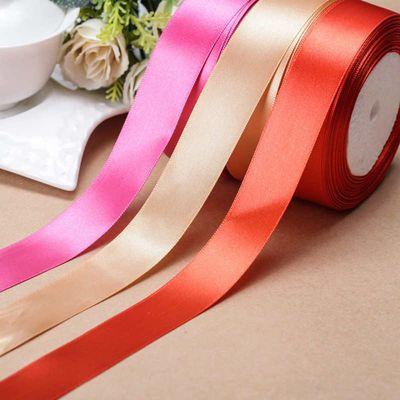 丝带 彩带绸缎带织带礼物包装钩勾帽子丝带【特价一件=5卷】2厘米