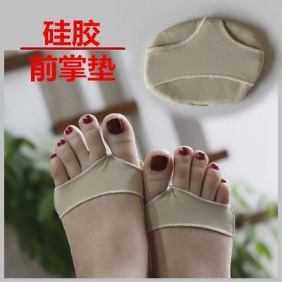 前掌硅胶超软加厚防滑防痛脚掌垫护脚垫前脚垫高跟鞋垫单趾半码垫