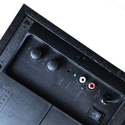 漫步者R201T08台式电脑音箱2.1超重低音炮蓝牙电视音响家用大音量