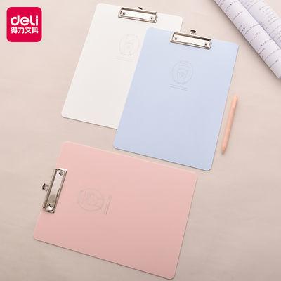 得力文件夹学生用写字垫板A4文件夹板试卷夹资料夹夹卷子夹考试垫