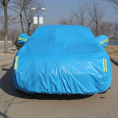 买一送十 汽车车衣车罩防晒防雨车套 大众现代长安别克丰田福特