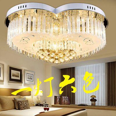客厅灯具主卧室灯温馨婚房间灯七彩led吸顶灯创意水晶灯大厅灯饰