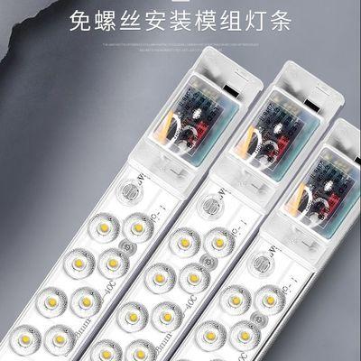 led灯板改造灯条长条客厅吸顶灯改造灯板灯片改装替换H管灯管灯芯