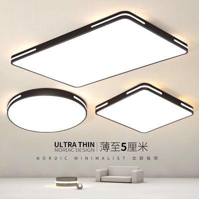 超薄LED吸顶灯客厅卧室超亮灯具现代简约北欧风