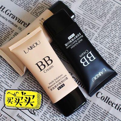 美白遮瑕强BB霜隔离裸妆护肤套装补水保湿持久防晒控油妆前乳素颜
