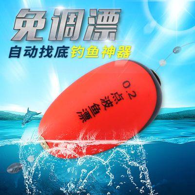钓鱼神器全自动找底鱼漂防风高灵敏点拨漂免调漂醒目套装用品加粗