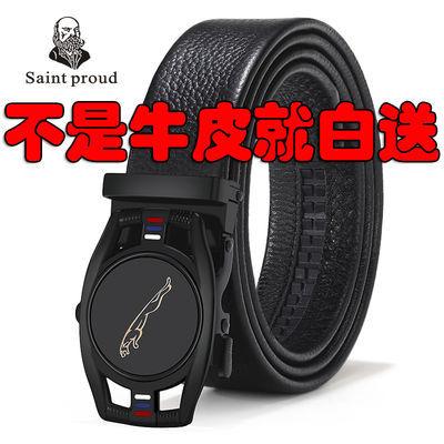 【新品上市】皮带男士真皮自动扣腰带中青年学生韩版百搭牛皮裤带