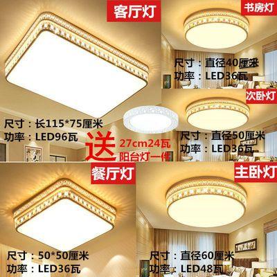 客厅灯具LED吸顶灯卧室灯饰创意现代简约长方形水晶灯大气圆形灯