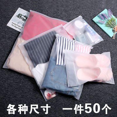 纳袋密封衣物分装袋50个装服装鞋子拉链袋PE磨砂拉链袋包装袋收