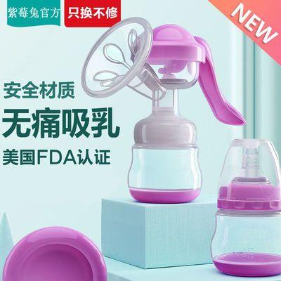紫莓兔手动吸奶器大吸力无痛孕产妇产后用品挤奶吸乳拔开非电动