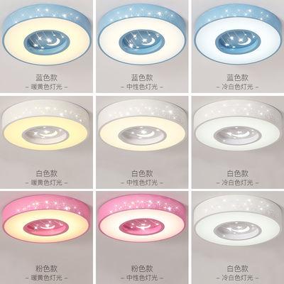 儿童房吸顶灯男孩创意星星灯卧室LED护眼客厅灯女孩房间卡通灯具