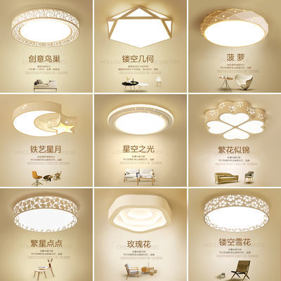LED吸顶灯主卧室圆形灯现代简约创意儿童浪漫客厅灯具餐厅灯饰