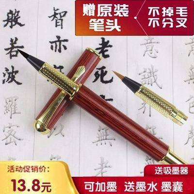 笔钢笔式毛笔便携可加墨狼毫小楷软毛笔自来水笔软头笔新书法笔软