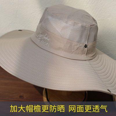 23562/帽子男士遮阳帽男太阳帽男渔夫帽户外防晒帽沙滩钓鱼采茶休闲夏季