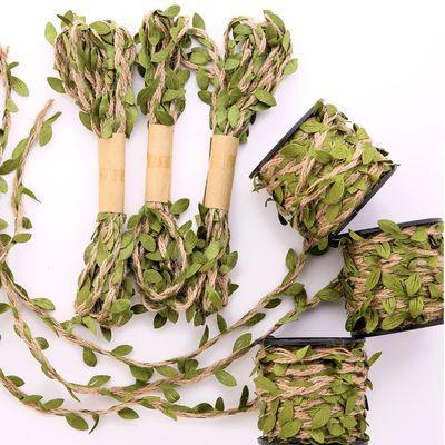 礼盒绿色森林系麻绳编织绿叶照片墙装饰绳子材料仿真藤条手工diy
