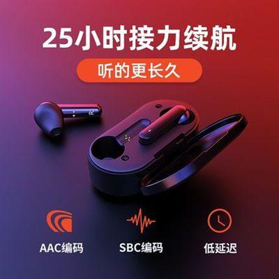 QCY T3 蓝牙耳机运动双耳半入耳式无线耳机苹果安卓通用