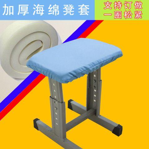 小学生桌布凳套35*25学校凳子套加厚防水海绵坐垫套学校桌罩